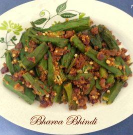 Microwave Bharwa Bhindi / Stuffed Okra Recipe