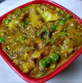Baigan ka Bharta Recipe