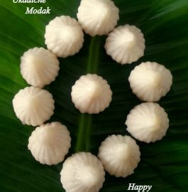 Ukadiche Modak / Steamed Modak Recipe