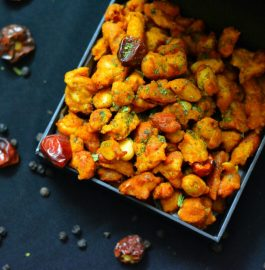 Sing Bhujiya or Crispy Masala Peanuts Recipe