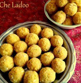Kaliche Ladoo Recipe