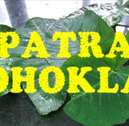 Patra Dhokla - Patra/ Aluvadi Video Recipe