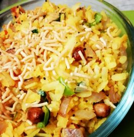 Chatakedaar Poha Masala Recipe