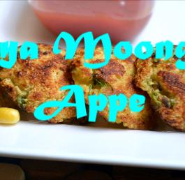 Soya Moong dal Appe/Paddu Recipe