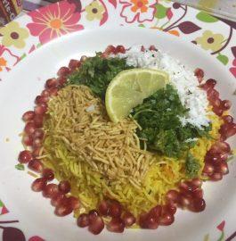 Fodni Cha bhaat (Leftover Rice) Recipe