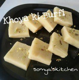 Khoye/Mawa ki Barfi Recipe
