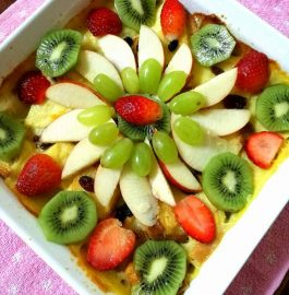 Baked Bread Custard Pudding Recipe
