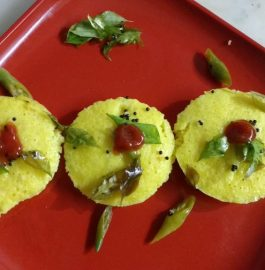 Idli Dhokla - South Indian Cuisine!