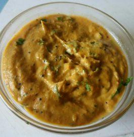 Brinjal Chutney With Tadka - Spicy Treat
