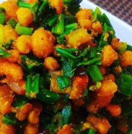 Spring Onion And Bundi Curry Recipe