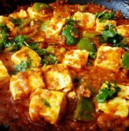 Kadhai Paneer Recipe ( Without Onion and Garlic)!