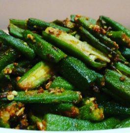 Anardana Bhindi Curry Recipe