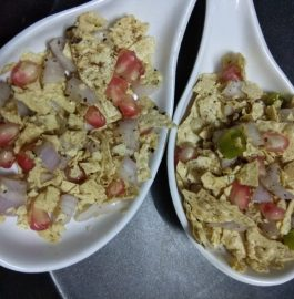 Papad Chaat Quick Snack Recipe