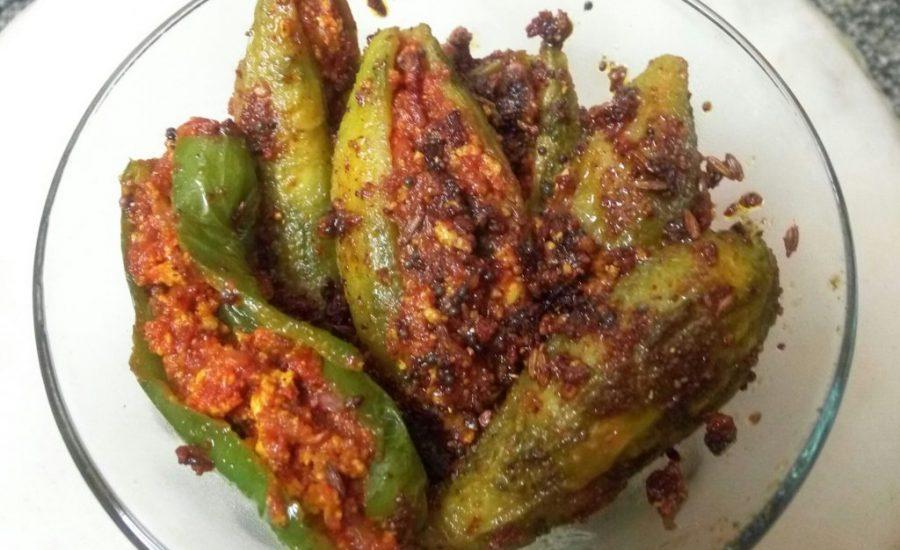 Karela Recipe With Paneer