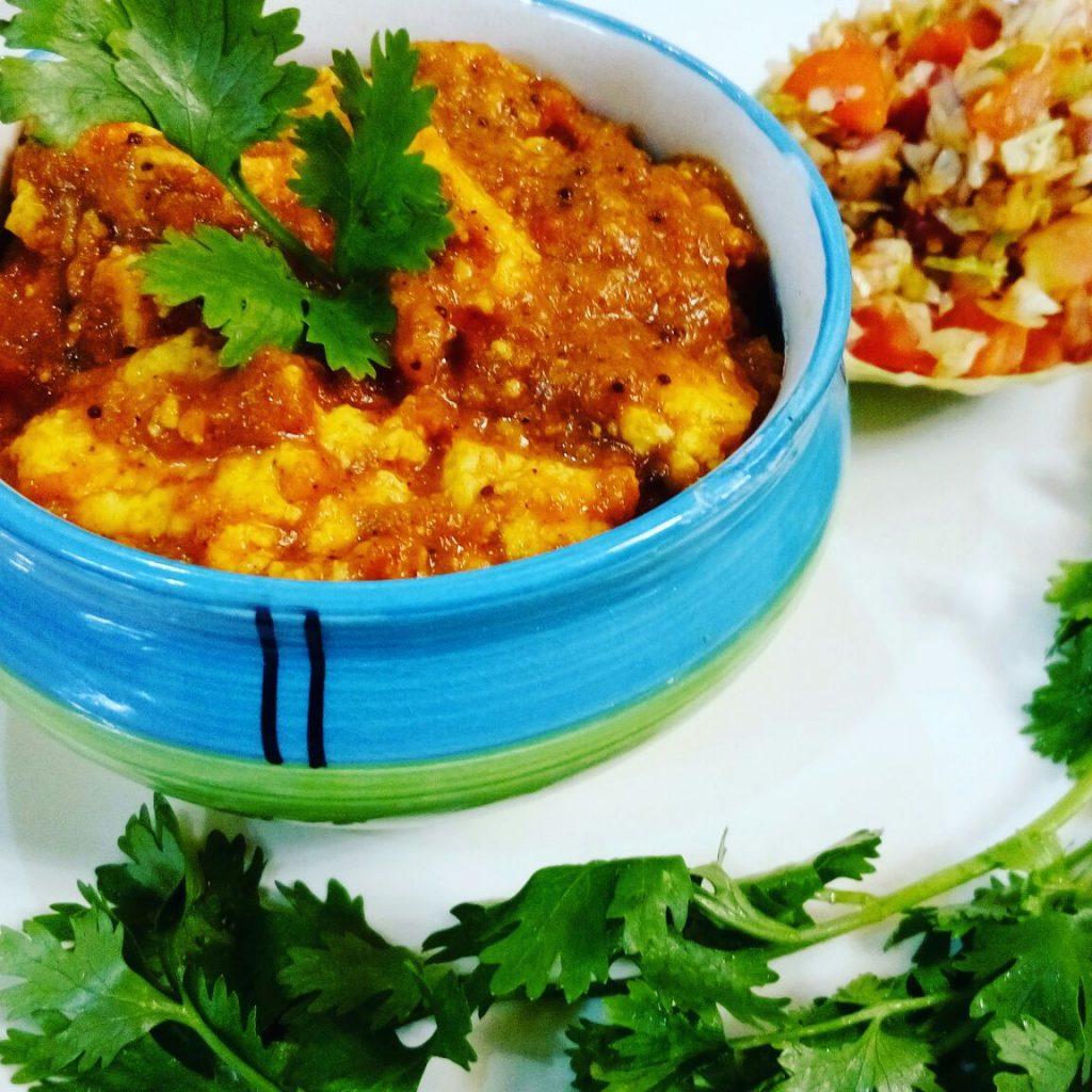 how to make paneer curry recipe