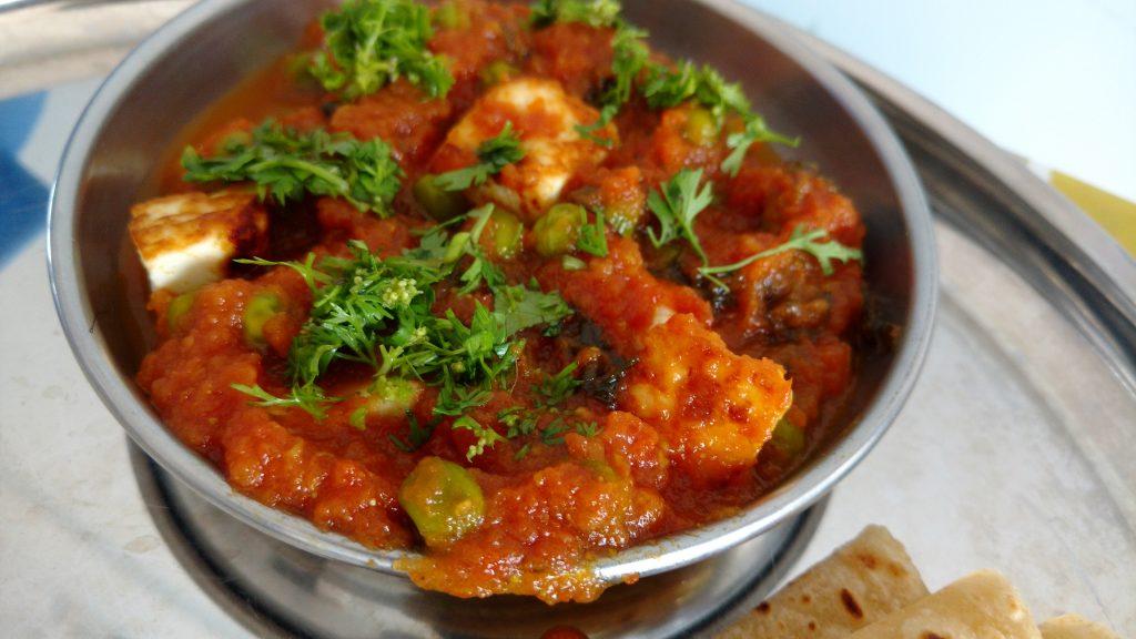 Paneer Sabji Recipe