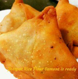 Rice Flour Samosa Recipe | How to make Rice Flour Samosa