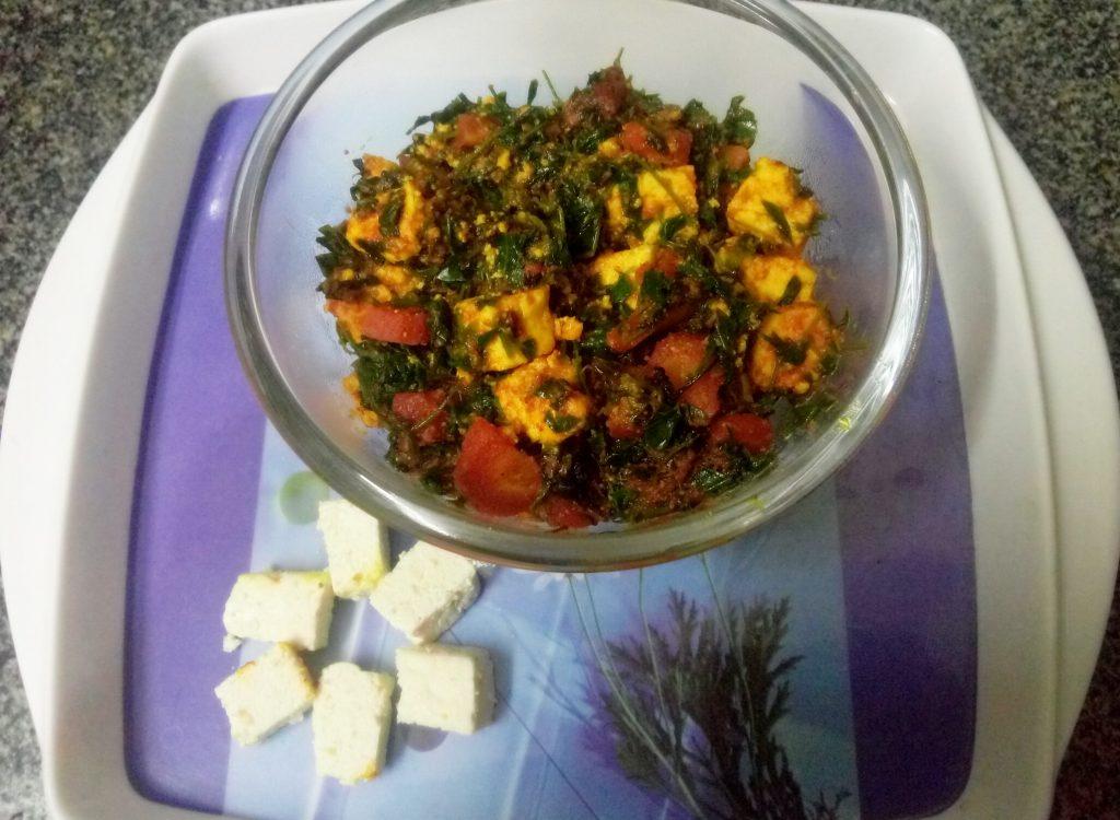 Tofu Gajar Methi Ka Saag Recipe