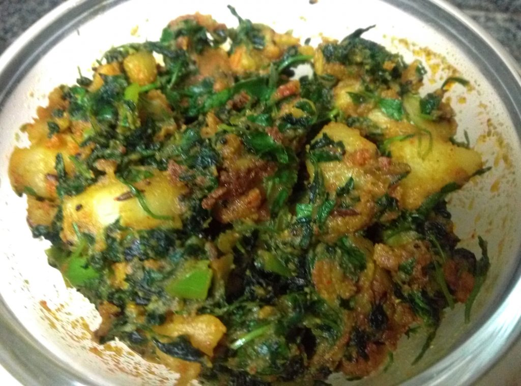 Aalu Methi ka Saag Recipe