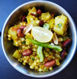 Spicy Sabudana Khichdi Recipe