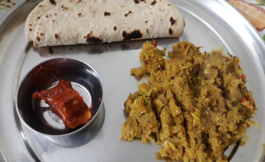 Lauki Ka Bharta Recipe