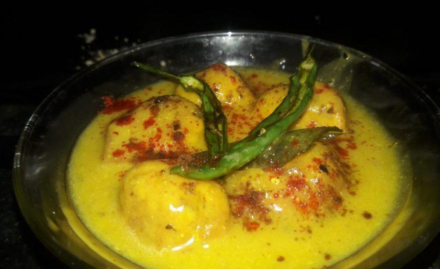 Kadhi Bari Recipe