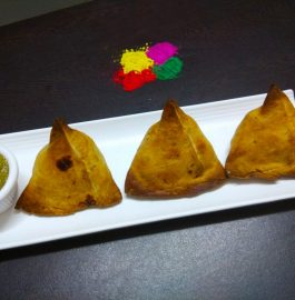 Samosa in Airfryer Recipe