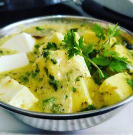 Paneer Dhania Korma Recipe