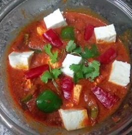Paneer Capsicum In Strawberry Tomato Gravy Recipe